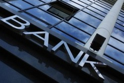 В Екатеринбурге пройдёт ярмарка банковских вакансий