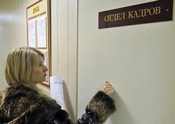 Рынок труда Екатеринбурга в ноябре: в ожидании Нового Года