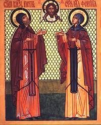 День поминовения святых Петра и Февронии
