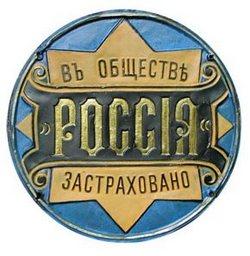 Тысячи компаний в России заставят поменять названия