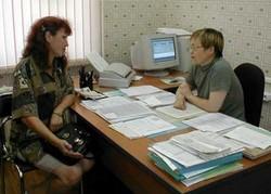 Роструд подвел итоги работы служб занятости