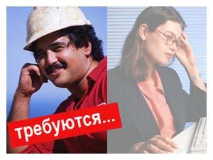 Самые востребованные работники на Урале – бухгалтера, вахтеры и уборщики
