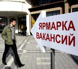 Рынок труда Екатеринбурга: в октябре на рынке труда стабильность